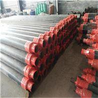 dn400塑套钢预制直埋热力保温管
