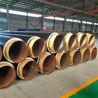 鄢陵县聚氨酯热力防腐保温管