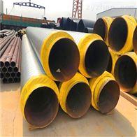 钢套钢埋地式复合蒸汽保温管