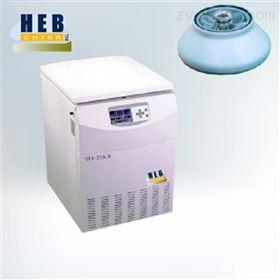H4-21KR大容量高速冷冻离心机