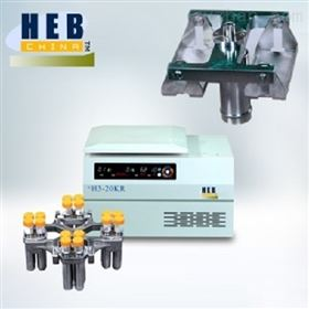 H3-20KR台式高速冷冻离心机