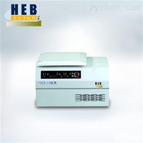 H3-18KR台式高速冷冻离心机