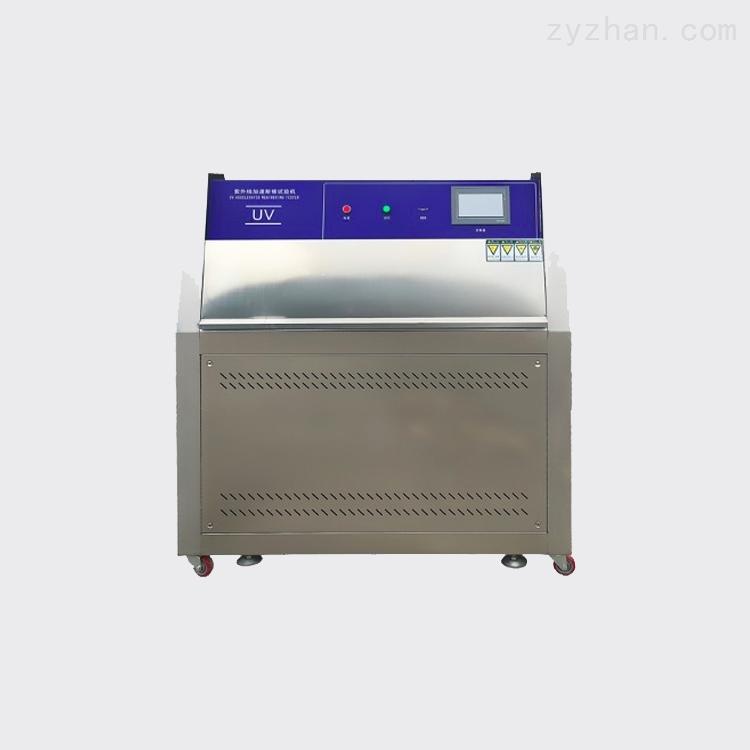 智能紫外光老化试验箱GBPI