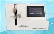 吻合器环切刀片锋利度检测装置