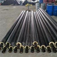 DN600钢套钢蒸汽聚氨酯保温管