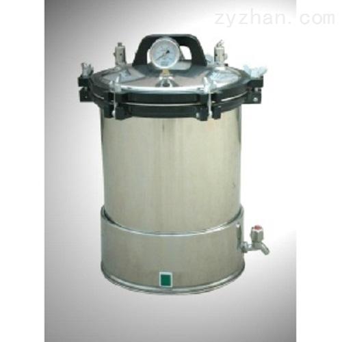 手提式蒸汽消毒器