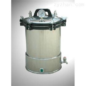 YX-24LD手提式蒸汽消毒器