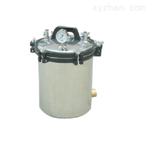 手提式压力蒸汽消毒器