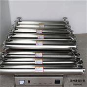 水处理消毒器 管道式紫外线杀菌器 涉水批件