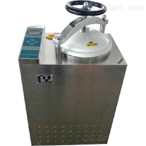 立式压力蒸汽灭菌器