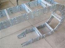 定制重慶鋼制拖鏈