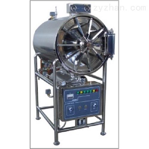 卧式压力蒸汽灭菌器