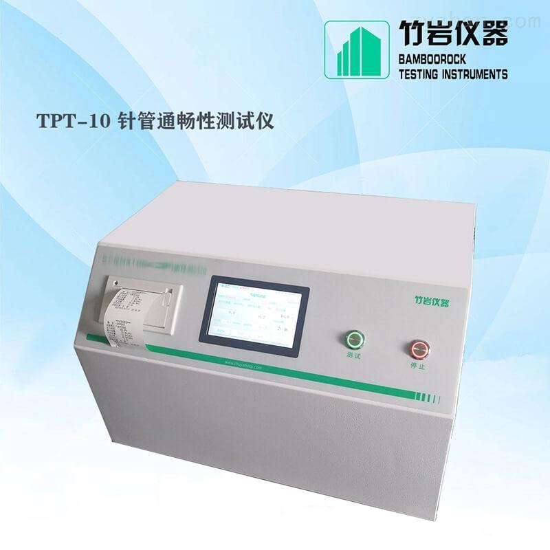 针管通畅性测试仪