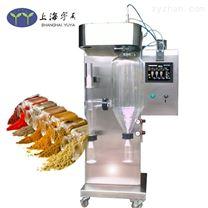上海实验型喷雾干燥机生产厂家