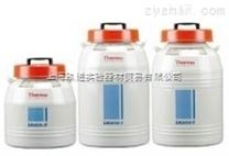 Thermo Scientific Locator 系列液氮罐