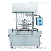 KGF型自动液体灌装机