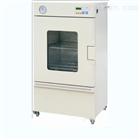 ZKD-5090全自动恒温真空干燥箱
