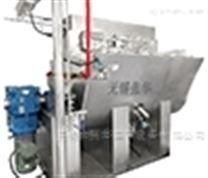 槽型搅拌真空干燥机