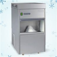 IMS-130雪花制冰机