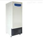 RQX-400人工气候箱