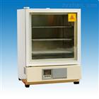 SP120隔水式培养箱