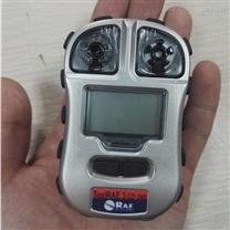 華瑞ToxiRAE3手持式一氧化碳檢測儀