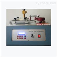 HP-FGMC02纸基壁纸佛格式耐磨擦试验仪