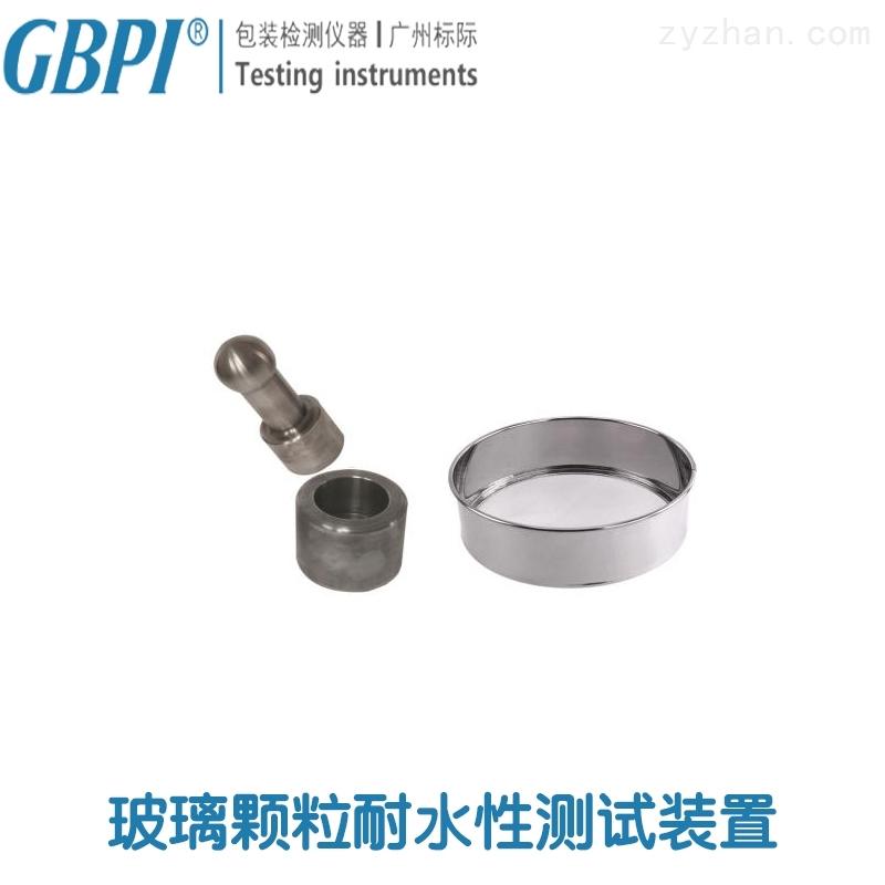 不锈钢|玻璃颗粒耐水性测试装置SFJ- 121℃