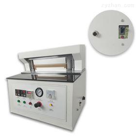 HP-RF300A软包装热封试验仪
