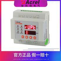 智能可编程温度湿度度控制器