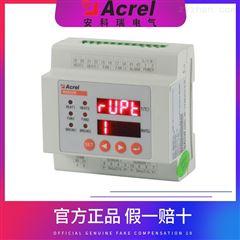 智能可编程温湿度控制器