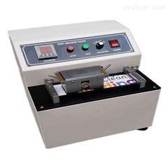 JIS-5071-1油印脱色耐磨试验机