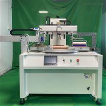 標識牌絲印機指示牌全自動印刷機廠家