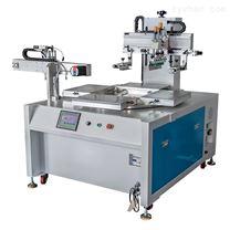 廚具玻璃絲印機電子稱面板印刷機廠家
