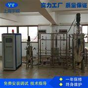 中試實驗用生物疫苗專業發酵罐