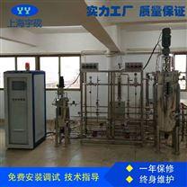 实验用生物疫苗专业培养发酵罐