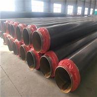 小区供暖高密度聚乙烯外护保温管