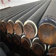 管径325聚氨酯防水暖气直埋保温管