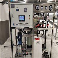 KX直饮水设备
