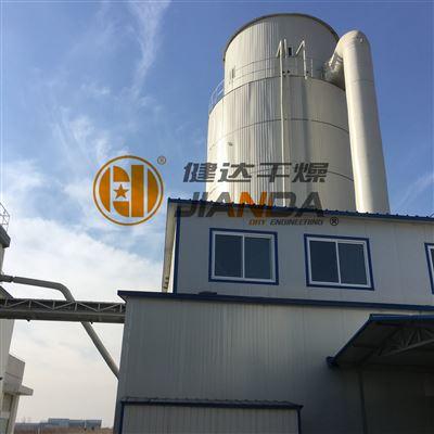 LPG离心喷雾燕麦喷雾干燥机