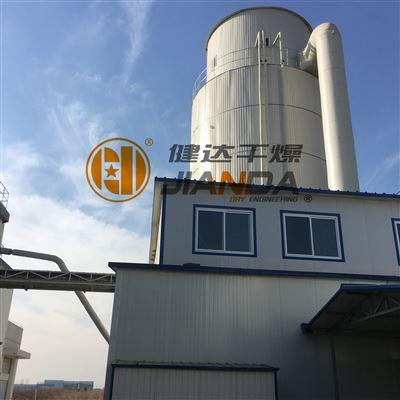 LPG离心喷雾碱式氯化铜喷雾干燥机