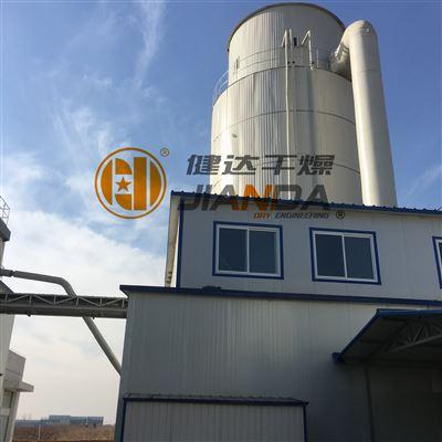 LPG离心喷雾石墨喷雾干燥机