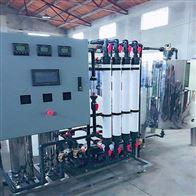 KXC超滤水处理设备