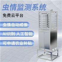KH-CQ-4G/ETH-100虫情监测设备
