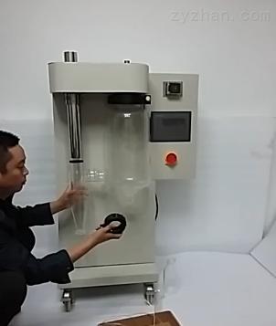小型喷雾干燥机安装