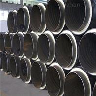 管径140硬质聚氨酯直缝保温管