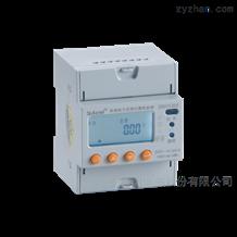 DDSY1352 .安科瑞DDSY1352预付费电能计量表