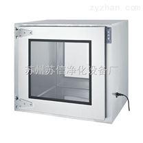 BZC-500標準傳遞窗