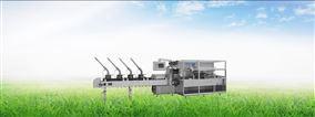 XWZ-300全自动高速连续式装盒机