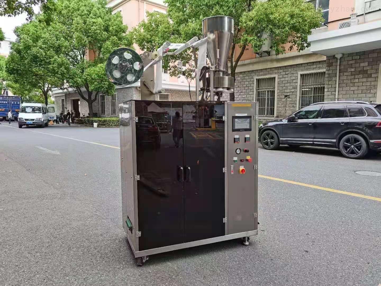 超声波冷萃挂耳咖啡包装机